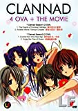 Clannad (4 OVA + The Movie): Complete Box Set (DVD)
