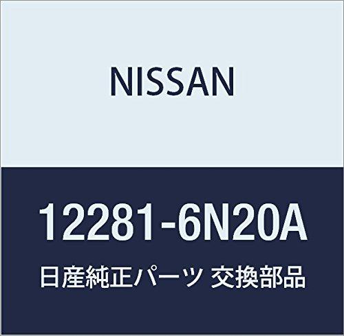 Nissan 12281-6N20A, Engine Crankshaft Thrust Washer