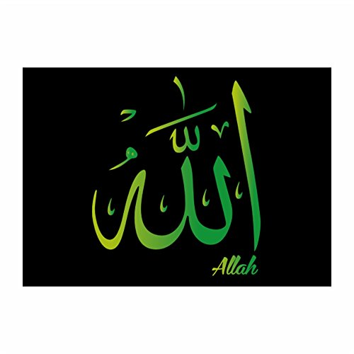 Idakoos - Allah arabic character - Fantasy and Monsters - Sticker Pack x4 (Names Of Monster High Characters)