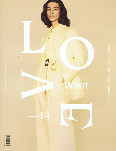 Love Want No. 14 2018 大きい表紙画像