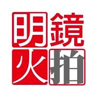 Ming Jing Live