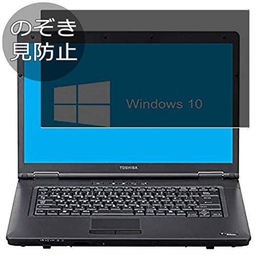 Synvy Privacy Screen Protector Film for Toshiba dynabook Satellite L46 15.6
