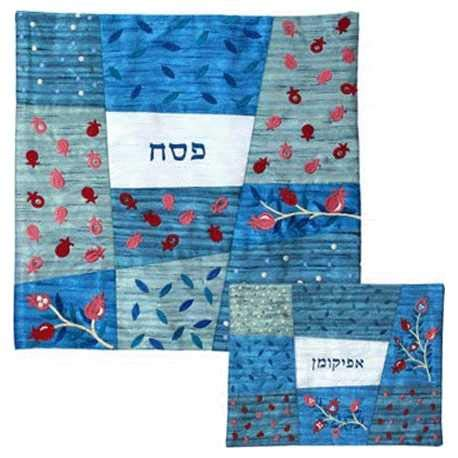 - Pomegranates & Leaves Blue Matzah Cover Afikoman Set - Patched and Embroidered Designs