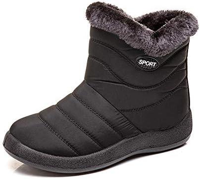 スノーブーツ メンズ レディース ヒール 4.5cm ムートンブーツ ショート ブーツ スノーシューズ サイドゴア ウィンターブーツ 防水 防寒 防滑 保暖 裏起毛 冬用 男女兼用 アウトドア 綿靴 雪靴
