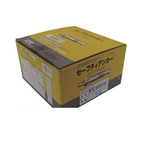EW02844 【100個入】 ケーエフシー セーフティアンカー ステンレス製 B00Q4L3PC4