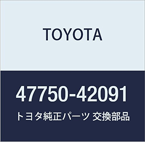 Toyota 47750-42091 Disc Brake Caliper
