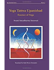 Yoga Tattwa Upanishad: Essence Of Yoga: 2