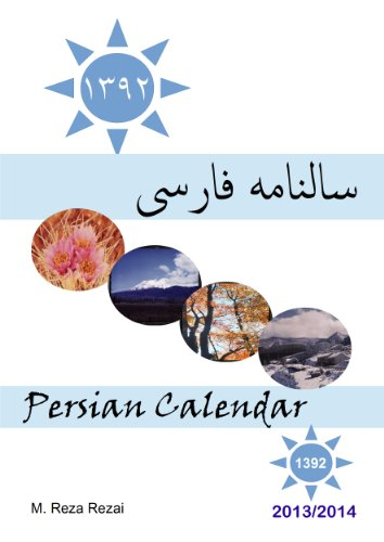 Persian calendar 1392 kindle edition by m reza rezai reference persian calendar 1392 by rezai m reza fandeluxe Image collections
