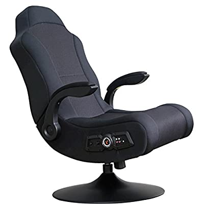 X Rocker 5142201 Commander 2.1 Audio Gaming Chair from Ace Bayou Corp.