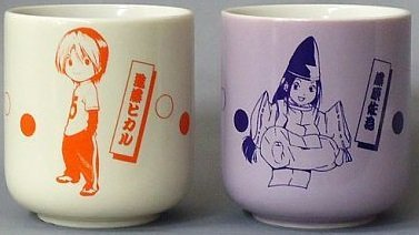 hikaru-no-go-teacup-hikaru-adjuvants-for-two-set-jump-festa-2002-limited-sale