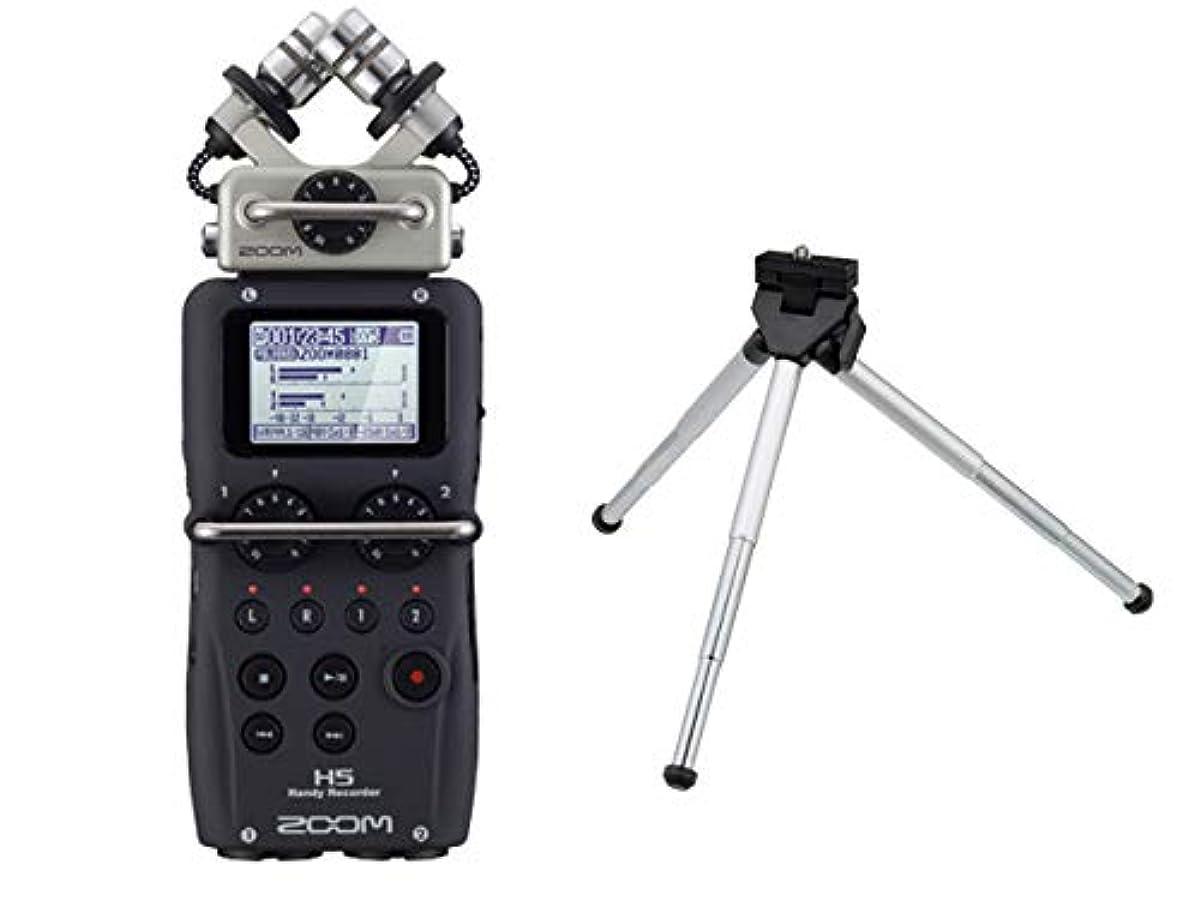 [해외] ZOOM (줌) 핸디 레코더 H5 + 미니 삼각 세트