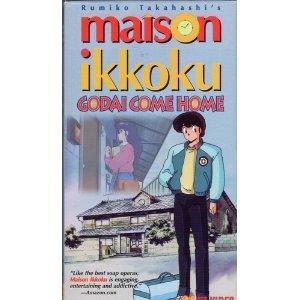 Maison Ikkoku: Godai Come Home [VHS]