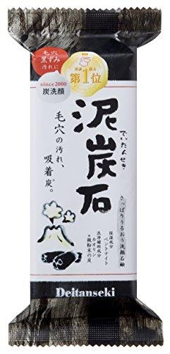 Deitanseki Soap - 4