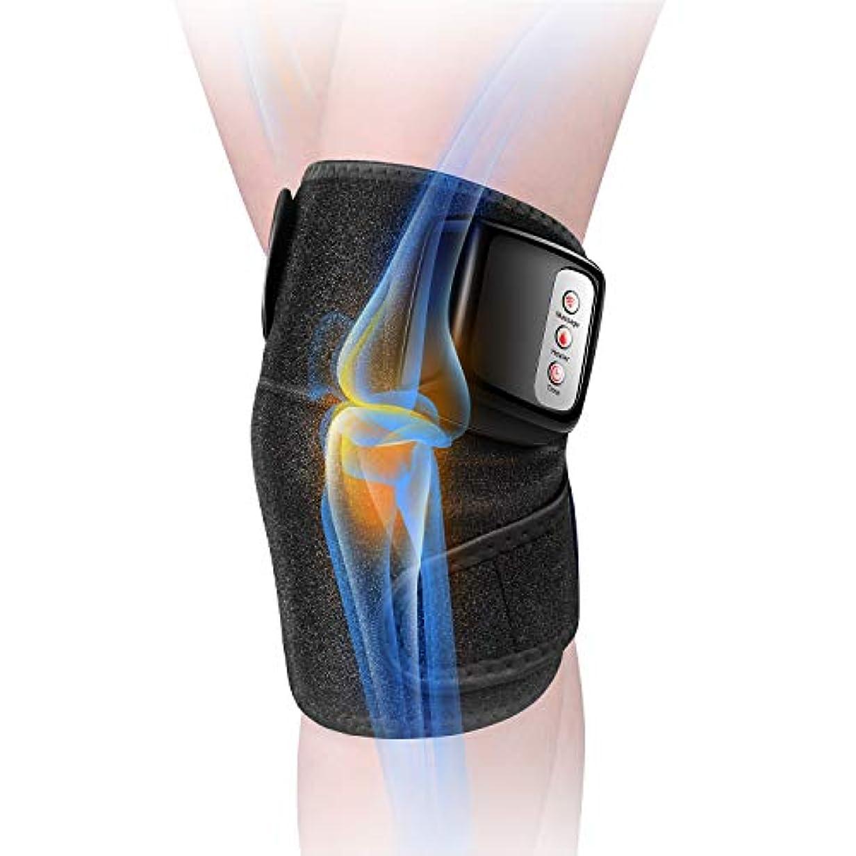 グラフプレゼン先例膝マッサージャー 関節マッサージャー マッサージ器 フットマッサージャー 振動 赤外線療法 温熱療法 膝サポーター ストレス解消 肩 太もも/腕対応