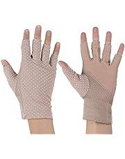 HEALIFTY Guantes de protección solar con medio dedo Guantes de protección UV Manopla para montar 1 par (Caqui)