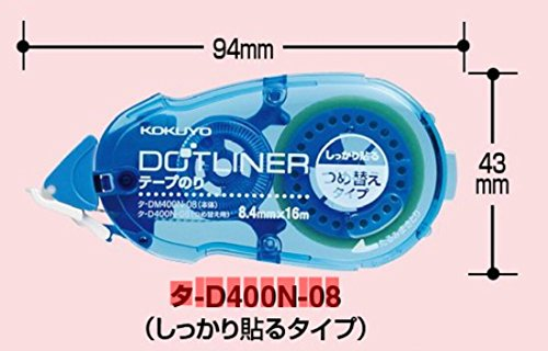 Kokuyo S & T 3-Pack strong adhesion <dot liner> refill tape [data-DM400N-08 for] (japan import) Photo #4