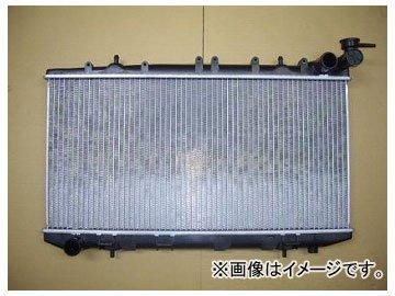 国内優良メーカー ラジエーター 参考純正品番:21410-59Y01 ニッサン AD MAX VEY10 CD20 M/T 1997年05月~1999年06月   B00PBISGX4