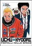 Uchu Kyodai. Fratelli nello spazio vol. 5
