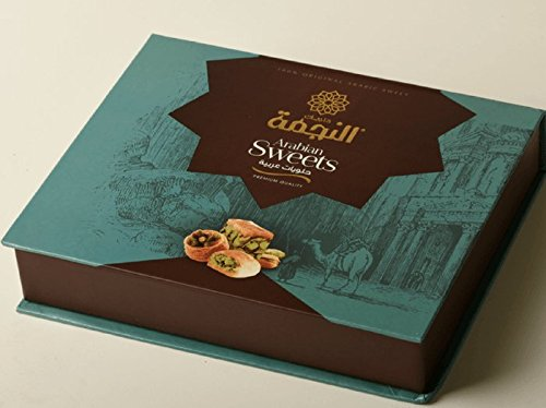 PT112 - Baklava Nuts Assorted (105-110 Pieces) (36 Oz Net, 3 lbs Gross, 12 inches x 8 inches x 2 inches) (Oglu) - Baklava Pastry Sweets in Very Classy Gift Box (Mix Baklava Nuts, 36 Oz Net, PT112) by Turkish Delight (Image #1)