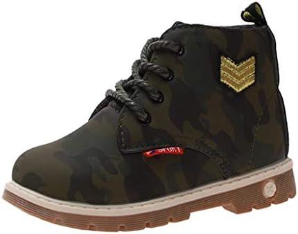 ブーツ 滑り止め カモフラージュ 秋 男の子 女の子 柔らかい 可愛い Jopinica 運動靴 スニーカー 子供靴 軽量通気
