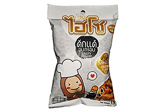 HiSo Crispy Bugs Silkworm Pupae Fried Chrysalis Salted Healthy Food (15g.) (Crispy 15 Protein)