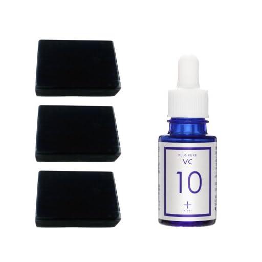 サンソリット スキンピールバー ハイドロキノール ミニ 3個セット & ビタミンC10%配合 プラスピュアVC10 10mL
