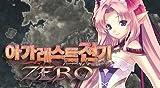 Agarest Senki Zero (Record of Agarest War Zero Korean Import)