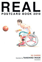 Real Postcard Book 2010 (Young Jump Comics favorite book) (2010) ISBN: 4087823636 [Japanese Import]