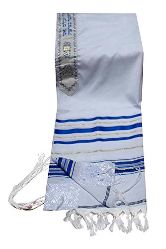 Tallis Prayer Shawl 24/72 Blue & Silver or Blue & Gold (Imported from Israel) ()
