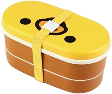nabati Huhn Bento Box Set, niedlichen Cartoon Kunststoff Doppel Lunch Box Bento Box mit Stäbchen und Bundle