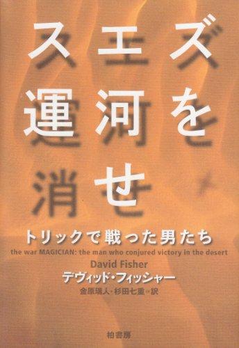 HONZで読む「第二次世界大戦」