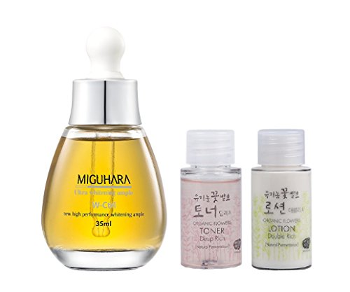 MIGUHARA Ultra Whitening Ample 1.18 fl.oz. with Whamisa Deep Rich Essence Toner, Double Rich Lotion 20ml | Skin Brightening Whitening Ample formulated with Niacinamide Vitamin B3 & Allantoin