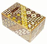 Yosegi 5 Sun - 10 Step Puzzle Coin Box
