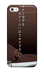 7510275K486722730 chibibrown blade anime Anime Pop Culture Hard Plastic iPhone 5/5s cases