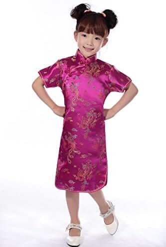 AvaCostume Girls Chinese Dragon Phoenix Qipao Cheongsam Dress