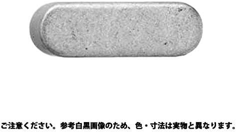 新JIS 両丸キー(姫野製) 材質(ステンレス) 規格(8X7X65) 入数(25)