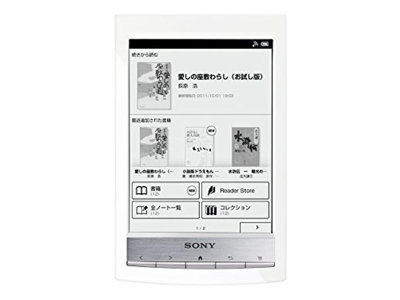 理容師白内障キュービックソニー(SONY) 電子書籍 Reader PRS-T1(ブラック)※WiFiモデル PRS-T1-B