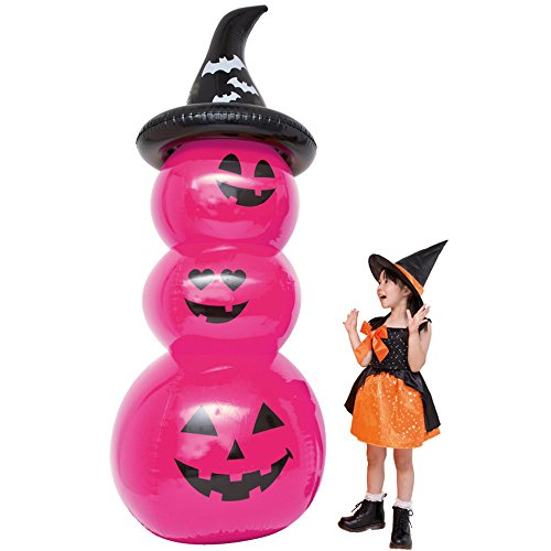 Inflatable Pumpkin Halloween Decoration - No Motor Inflator Needed - Choose Your Color and Height in Inches (Pink, -