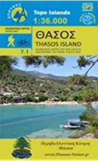 Map of Thasos Terrain Map 323 Waterproof and ripproof hiking map