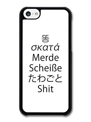 Rude Words Around the World Poop Poo case for iPhone 5C
