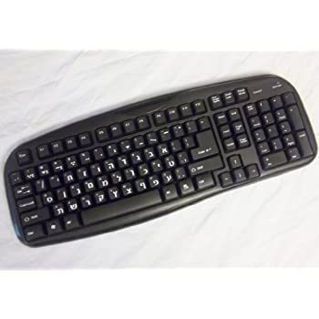Amazoncom E Z Keyboard Hebrew Alphabetical Order Computers