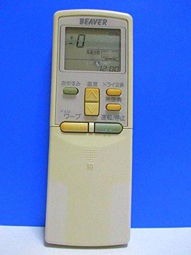 エアコンリモコン RKS502A204