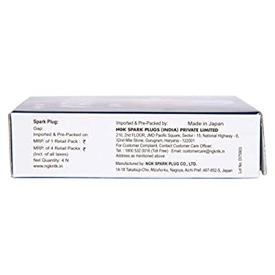 NGK (6597) BPR5EIX Iridium IX Spark Plug, Pack of 1: Automotive