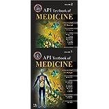 API Textbook of Medicine (2 Volume) with CD-ROM: 1-2