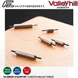 バレーヒル(ValleyHill) TGシンカー 18 スリップリー 1.8G