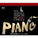 第7回浜松国際ピアノコンクール2009