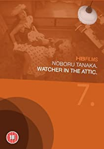 Watcher in the Attic ( Edogawa Ranpo ry??ki-kan: Yaneura no sanposha ) ( Edogawa Rampo ry??ki-kan: Yaneura no samposha ) [ NON-USA FORMAT, PAL, Reg.2 Import ...