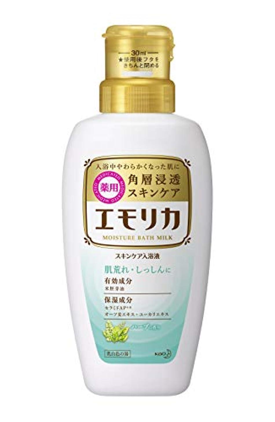 期限人形火傷エモリカ 薬用スキンケア入浴液 ハーブの香り 本体 450ml 液体 入浴剤 (赤ちゃんにも使えます)