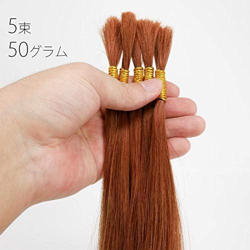 人毛 エクステ 髪 最高級人毛 100% 60cm キャロットオレンジ BULK ヘアーエクステンション 編み込み 毛束タイプ ロング レミーヘア