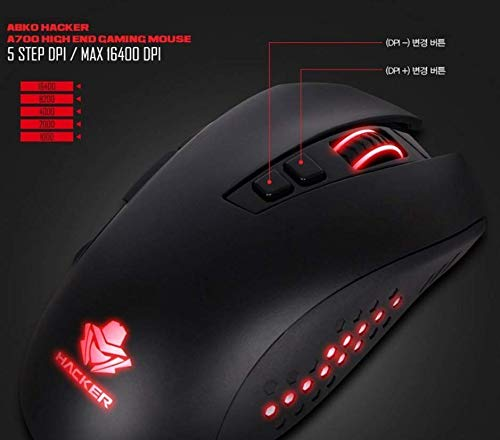 ABKO HACKER A700 High-end Gaming Wired Mouse Game Hardware PC Game ...
